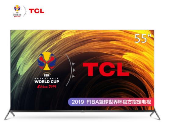 """玩转2019篮球世界杯,TCL打折力挺中国热血""""篮""""儿"""