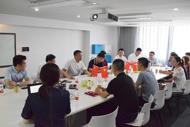 厦门市委组织部一行到访丝柏科技参观指导