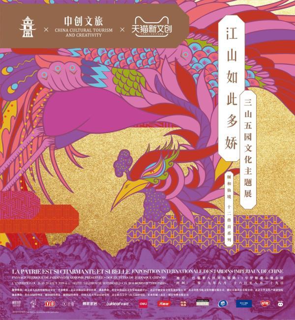 http://www.shangoudaohang.com/jinrong/191770.html