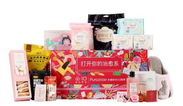 跨界10大品牌 全棉时代七夕礼盒暖心获赞