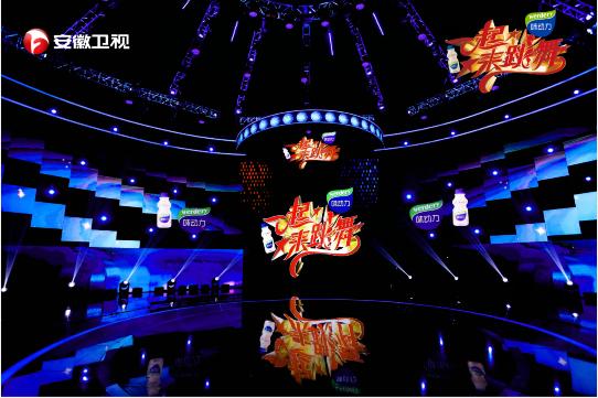 金星领衔硬核广场舞周六开跳,安徽卫视《一起来跳舞》升级回归!