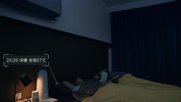 """如何深睡8小时?海尔智慧卧室场景落地上海格菲酒店""""睡得香"""""""