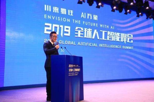 臻识科技助力AI与应用结合,S系列智能安防相机获创新产品推荐