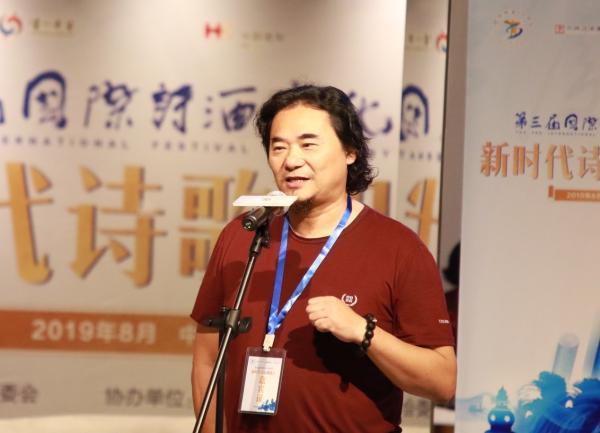 新时代诗歌朗诵会登陆杭州,百位诗人聚首西子湖畔礼献祖国华诞