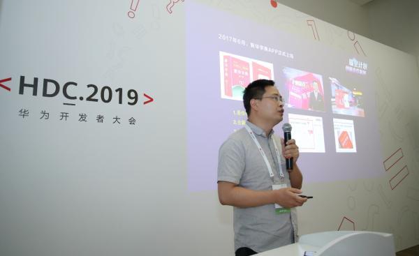 华为开发者大会:耀星计划升级 10亿美元全球激励扶持开发者创新