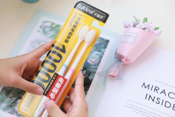 幸福草掀起牙刷革命4.0 10000根柔软刷毛呵护孕妇、儿童口腔健康
