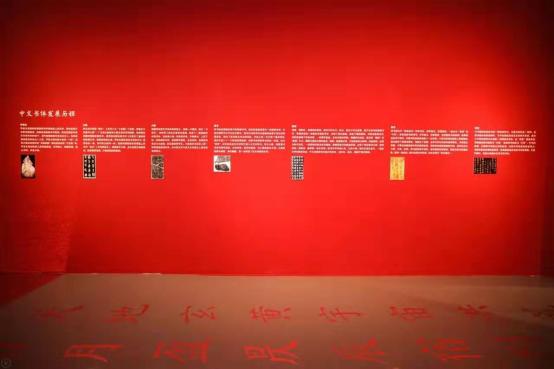 """""""中华精品字库工程成果展""""在国家博物馆开幕 方正用科技推动传统文化传承"""