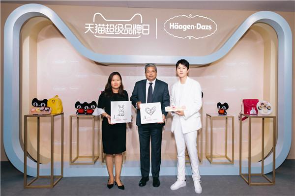 哈根达斯再度携手天猫超级品牌日,重新定义年轻人的中秋新主张