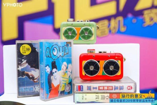 猫王收音机宣布首位亚太区品牌代言人,陈绮贞经典造型惊喜亮相