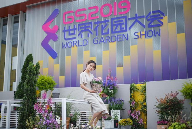 2020世界花园大会明年开启,花园设计师全球招募