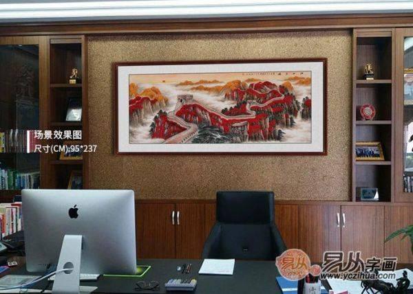 商业巨头们的办公室挂画,艺术与风水的完美结合