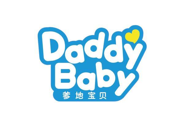 爹地宝贝确定入驻秀购APP 强强联合掀起母婴+社交电商风潮
