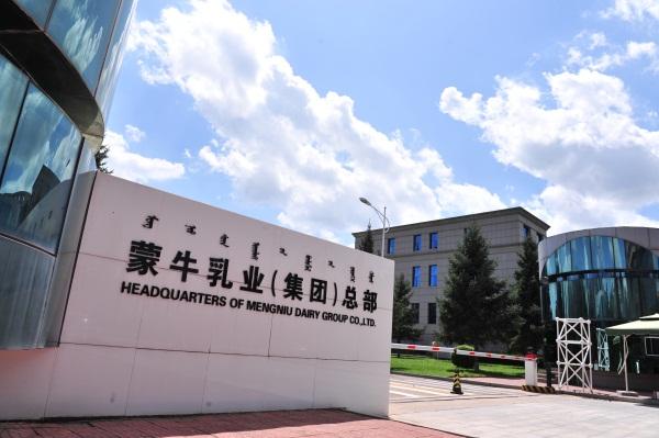 蒙牛20年:打造中国乳业的黄埔军校