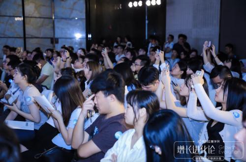 """""""快手KA客户培训沙龙""""落地广州,""""社交+""""为短视频营销增长提供新动力"""