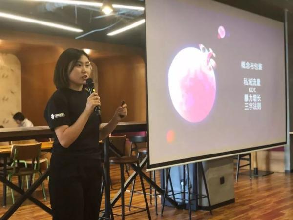 Stratifyd CEO汪晓宇谈AI赋能,数据驱动业务增长