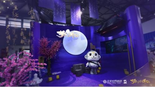 完美世界游戏打造CJ国风新盛典 文化内核助力游戏传承中华之美