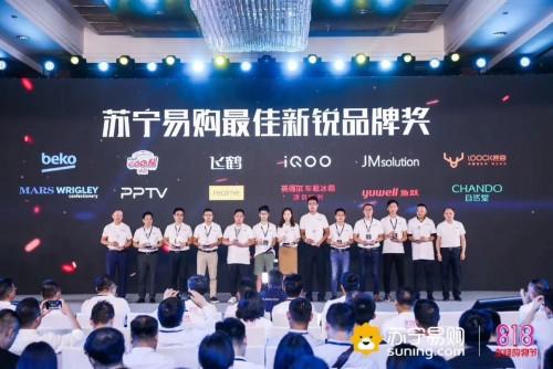 """818正忙 苏宁员工被指""""不务正业"""",组队去China Joy打比赛"""