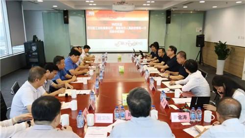 中软国际携手秦皇岛 深化教产融合推进城市产业升级
