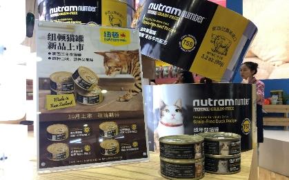 第22届亚宠展在沪举行 纽顿推出新品主食猫罐