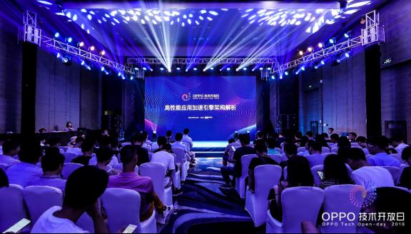 聚焦Hyper Boost引擎技术,OPPO技术开放日·第四期在深圳举办