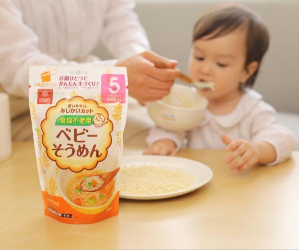 Hakubaku与网易考拉正式签约 领跑中国母婴辅食行业