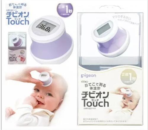 小象优品告诉你哪些是让日本妈妈放心的母婴产品
