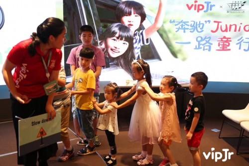 """vipJr携手上海闵星奔驰,打造""""一路童行""""暑期夏令营"""