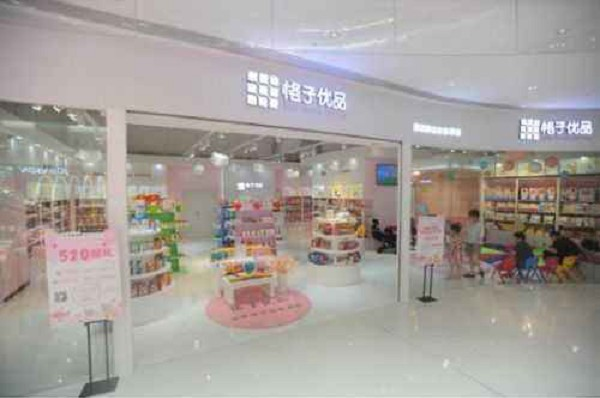 隅田川、格子优品和Qtools母婴 什么样的母婴店受欢迎?
