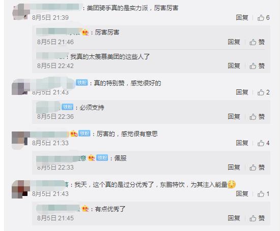 圆梦七夕,东鹏特饮助力外卖小哥浪漫求婚