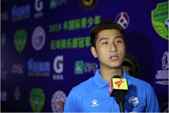 2019年国际青少年足球俱乐部冠军赛闭幕式