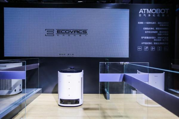 科沃斯机器人智创家用服务机器人共享新生态 亮相世界机器人大会