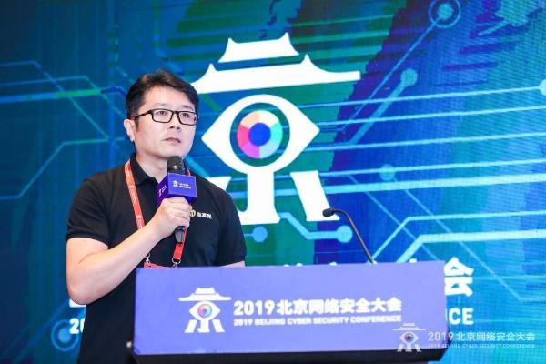 2019北京网络安全大会圆满落幕,指掌易引领移动业务安全