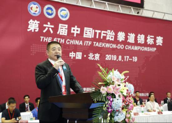 第六届中国ITF跆拳道锦标赛隆重开幕
