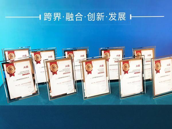 """中国人工智能峰会厦门召开,依图""""智能密度""""引领智慧城市新时代"""