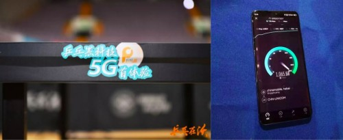乒乒乓乓,千兆成双——第七届中国联通乒乓球挑战赛北京市选拔赛成功举办