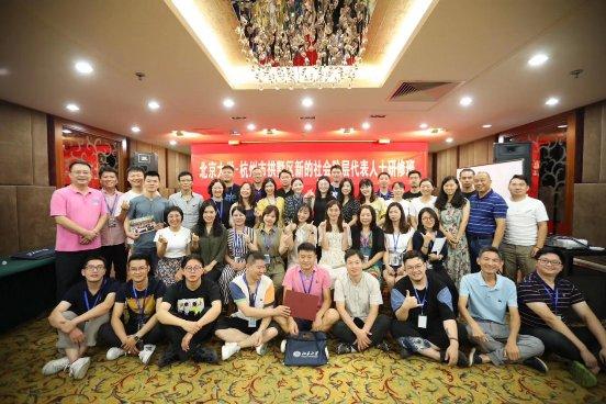 http://www.bjgjt.com/beijingxinwen/60472.html