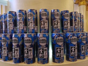 """椰子汁饮品助你开启""""舌尖上的中秋节 """""""