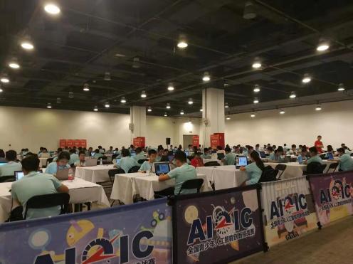 """第三届""""童创未来""""全国青少年人工智能创新挑战赛在北京圆满落幕"""