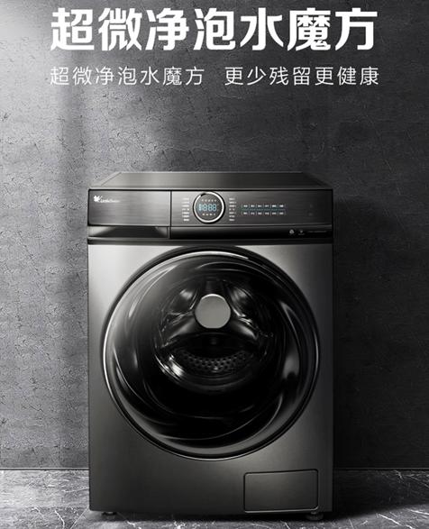 品质与颜值共存 国美热销小天鹅家用洗衣机推荐