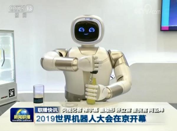 优必选科技亮相2019世界机器人大会:打造人机共存的智能时代