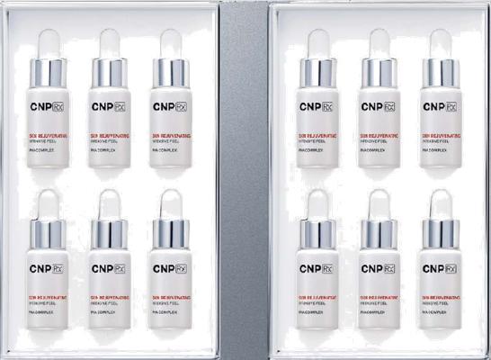 好用的韩国中高端护肤品有哪些?—CNPRx