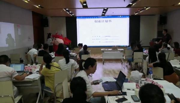 中和农信推出微型女企业主经营能力培训