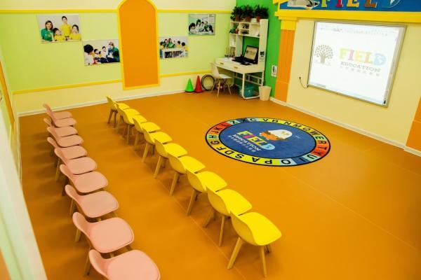 菲尔德国际少儿英语平顶山校区盛大开业,开启孩子无限可能!