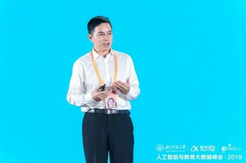 科大讯飞吴晓如:打造教育超脑,助力因材施教