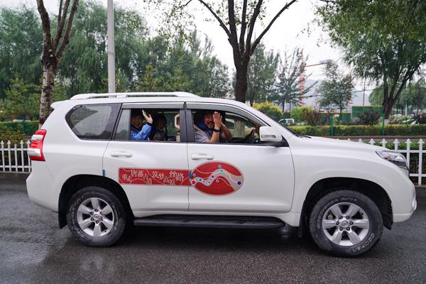 """2019年中国西藏""""重走唐蕃古道·筑梦高原丝路""""旅游体验活动正式发车"""