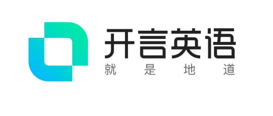 哪些英语用法是普通中国学生最为生疏的?—开言英语