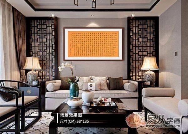 客厅挂画 易从网让每个家庭都能享受到名人书画艺术