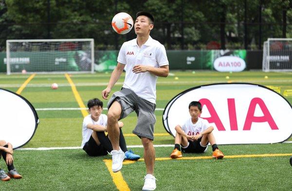 武磊出任友邦中国青少年足球发展项目公益大使