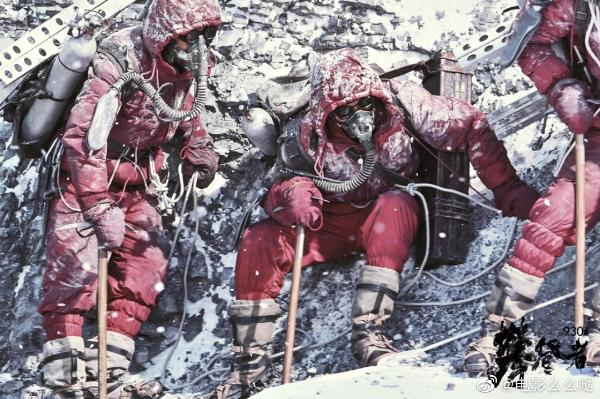 《攀登者》携手独家户外装备赞助商探路者,致敬攀登精神