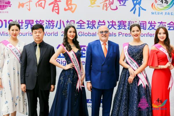 2019世界旅游小姐全球总决赛新闻发布会在京举行